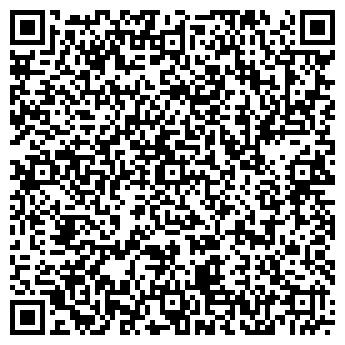 QR-код с контактной информацией организации ООО «Дарина»