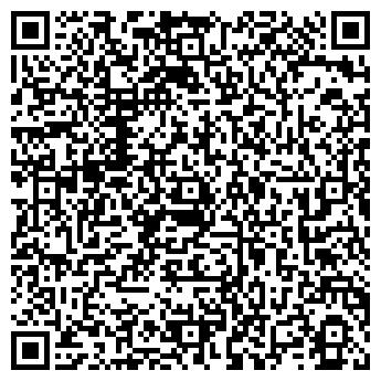 QR-код с контактной информацией организации КАМИСА, ОДО