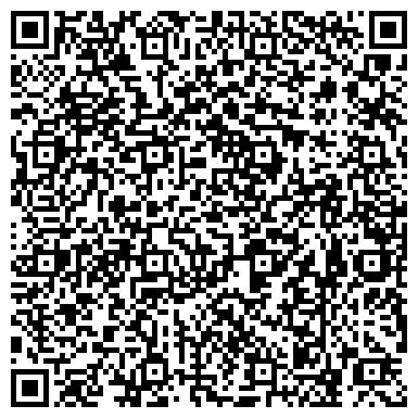 QR-код с контактной информацией организации СЛАВЯНСКИЙ ТАРНЫЙ ЗАВОД АООТ