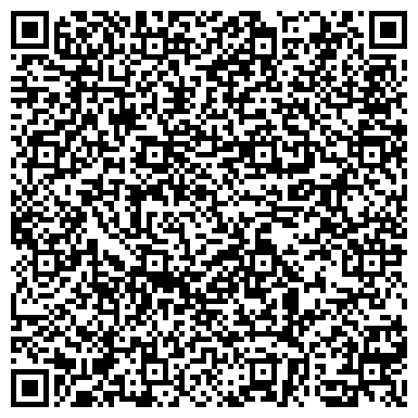 QR-код с контактной информацией организации Химальянс, Гродненский филиал