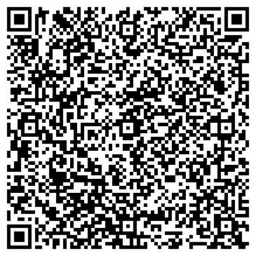 QR-код с контактной информацией организации Цитрин-Компани, ООО