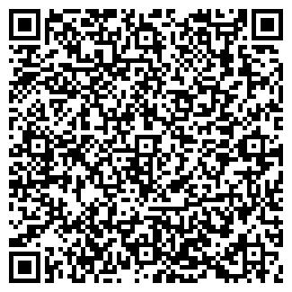 QR-код с контактной информацией организации КОСМО САЛОН