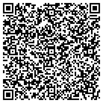 QR-код с контактной информацией организации Скала-Текс, ЧТУП