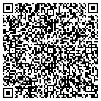 QR-код с контактной информацией организации Альфатекс, ООО
