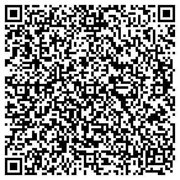 QR-код с контактной информацией организации ТемпКомплект, ООО