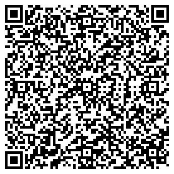 QR-код с контактной информацией организации Белст, УП