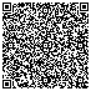 QR-код с контактной информацией организации Барановичское производственное хлопчатобумажное объединение, ОАО