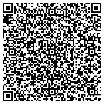 QR-код с контактной информацией организации Омега ТЕКС Пласт, СООО