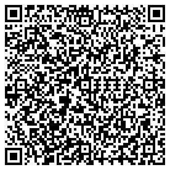 QR-код с контактной информацией организации Ласка ПК, ООО