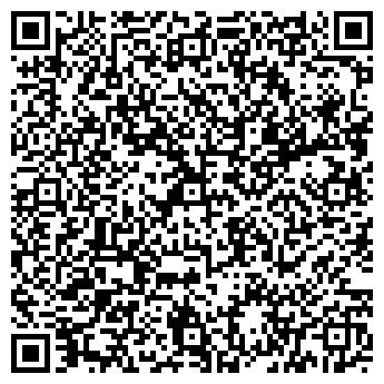 QR-код с контактной информацией организации Натовен, ООО