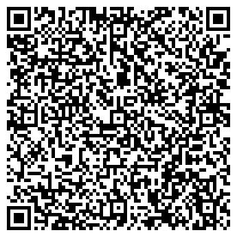 QR-код с контактной информацией организации Белмединфарм, ООО
