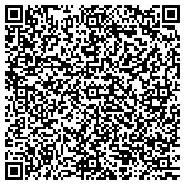 QR-код с контактной информацией организации СЛАВЯНСКИЙ РЫБЗАВОД, ЗАО