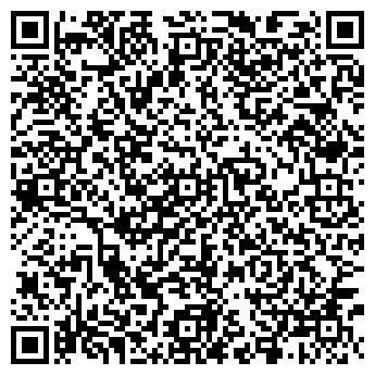 QR-код с контактной информацией организации Льнотекс, УП
