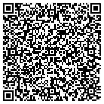 QR-код с контактной информацией организации Комплексресурс, ОДО