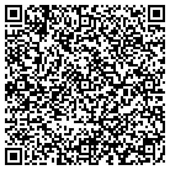 QR-код с контактной информацией организации Би-АМП, ООО