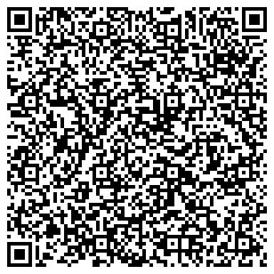 QR-код с контактной информацией организации Элвинес, Иностранное предприятие
