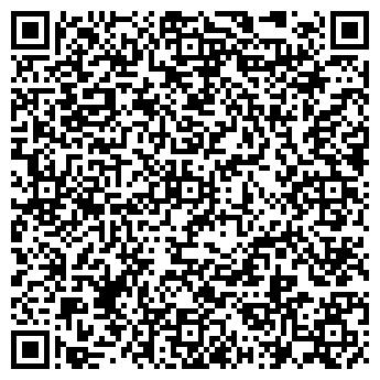 QR-код с контактной информацией организации Хелден Газотек, СООО