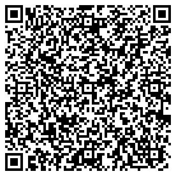 QR-код с контактной информацией организации СтройтехНИИ, ООО