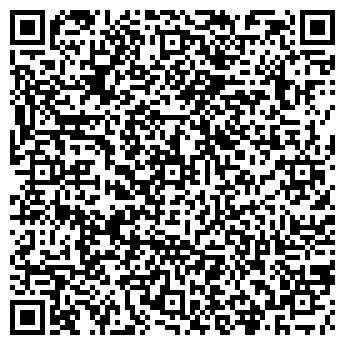 QR-код с контактной информацией организации Гурленя В. И., ИП