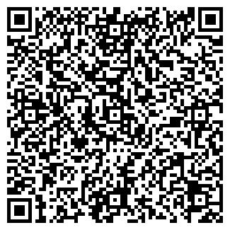 QR-код с контактной информацией организации Коутс, ООО