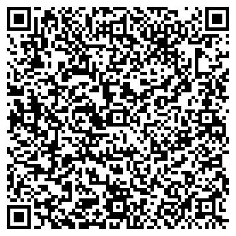 QR-код с контактной информацией организации Элакс, НПЧУП