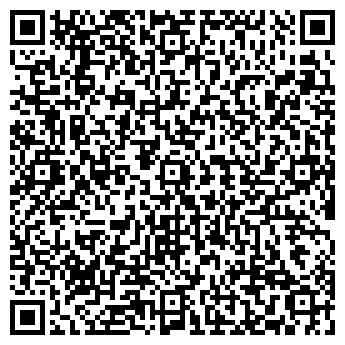 QR-код с контактной информацией организации Каджия, ПЧУП