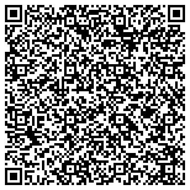 QR-код с контактной информацией организации Шкловская экспортно-сортировочная льнобаза, ЧПУП