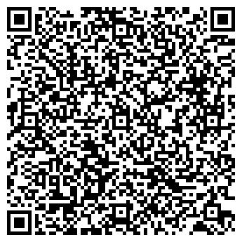 QR-код с контактной информацией организации Стиилстар, ООО
