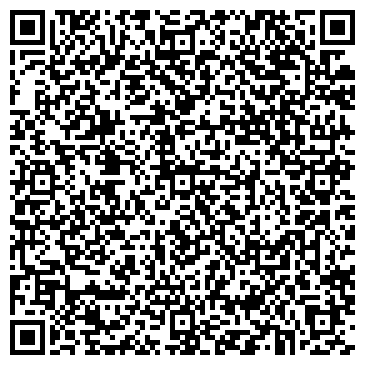 QR-код с контактной информацией организации Далиса Стиль, компания