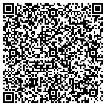 QR-код с контактной информацией организации Элиткоммерс, ООО