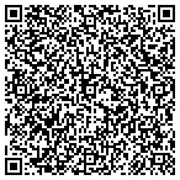 QR-код с контактной информацией организации КОСМОС КОРПОРЕЙШН КАЗАХСТАН ЗАО