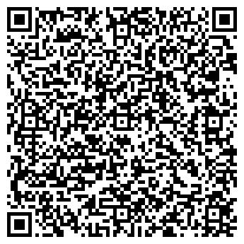QR-код с контактной информацией организации Труханович В. С., ИП