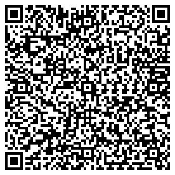QR-код с контактной информацией организации Спектртекс, ОДО