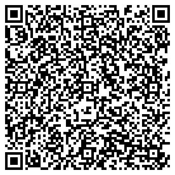 QR-код с контактной информацией организации ВНЕДРЕНИЕ, ТОО