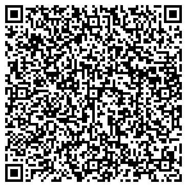 QR-код с контактной информацией организации Хлопковый рай, ЧТУП