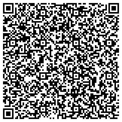 QR-код с контактной информацией организации ОТДЕЛЕНИЕ ПРОФИЛАКТИЧЕСКОЙ ДЕЗИНФЕКЦИИ СЛАВЯНСКОЙ САНЭПИДСТАНЦИИ