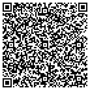 QR-код с контактной информацией организации Ли-Текс (Li-Tex), Компания