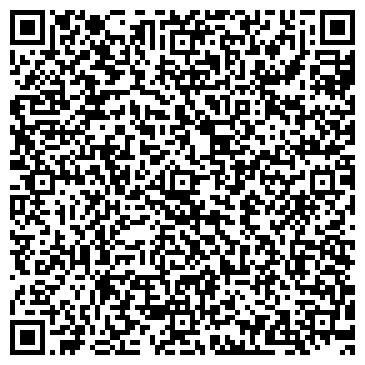 QR-код с контактной информацией организации Третий Элемент, ООО