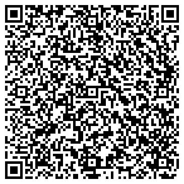 QR-код с контактной информацией организации Пинема, ОАО