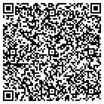 QR-код с контактной информацией организации Алима, ОДО