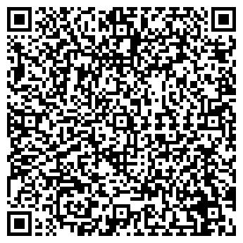 QR-код с контактной информацией организации весайленд