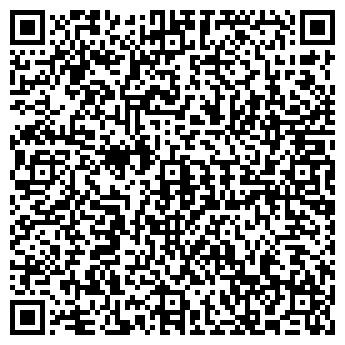 """QR-код с контактной информацией организации ЧП """"УТБ-Сервис"""""""