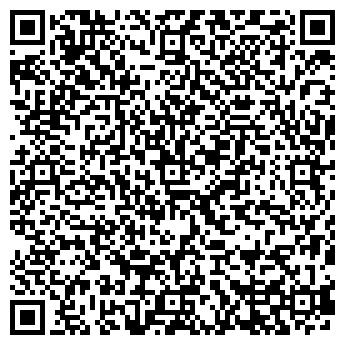 QR-код с контактной информацией организации Другая MV