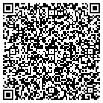 QR-код с контактной информацией организации п.п. Твій Дах, Частное предприятие