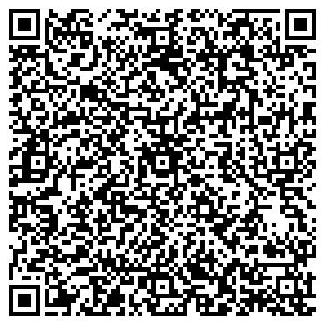 """QR-код с контактной информацией организации Интернет -магазин """"Enigma"""""""