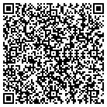 """QR-код с контактной информацией организации """"Парадиз"""""""