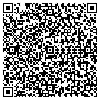 QR-код с контактной информацией организации Fresh Style