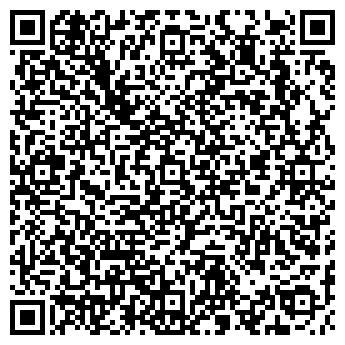 """QR-код с контактной информацией организации ООО""""Евро - Центр"""""""