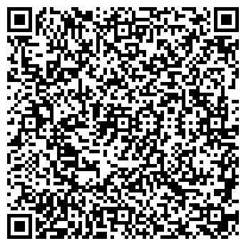 QR-код с контактной информацией организации «Модный имидж»