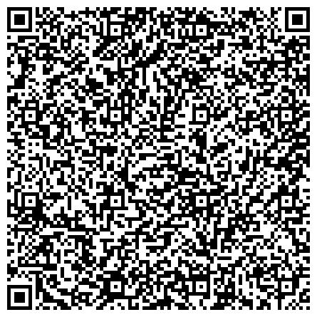 """QR-код с контактной информацией организации Частное предприятие Интернет-магазин """"на ПОЛКЕ""""(производство и сбыт модной женской одежды)"""